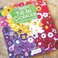 BOOK 花のモチーフ「DMC Natura Tig Isi Cicekler」