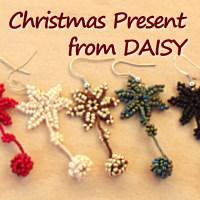 デイジーからのクリスマスプレゼント